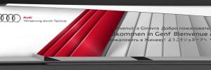 Trailer | Audi Sport PK Genf 2014